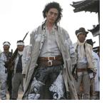 Episode 132: Sukiyaki Western Django