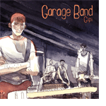Episode 51: Garage Band